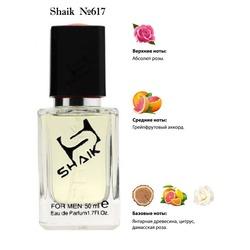 Парфюмерия Shaik SHAIK / Парфюмерная вода № 617 Maison Francis Kurkdjian L'Homme A la Rose, 50 ml