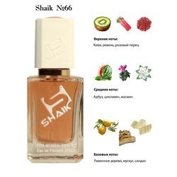 Парфюмерия Shaik SHAIK / Парфюмерная вода № 66 D&G 3 L'IMPERATRICE FOR WOMEN , 50 мл.
