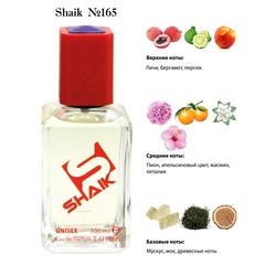 Парфюмерия Shaik SHAIK / Парфюмерная вода № 165 EX NIHILO FLEUR NARCOTIQUE UNISEX , 100 мл.