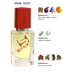 Парфюмерия Shaik SHAIK / Парфюмерная вода №211 Gold Leather Atelier 50 ml