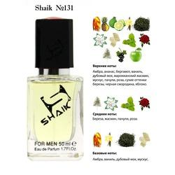 Парфюмерия Shaik SHAIK / Парфюмерная вода №131 Creed Aventus for men, 50 мл.