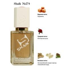 Парфюмерия Shaik SHAIK / Парфюмерная вода № 274 Lacoste Pour Femme Intense, 50 мл.