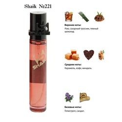 Парфюмерия Shaik SHAIK / Парфюмерная вода №221 By Kilian Black Phantom 20 мл