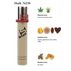 Парфюмерия Shaik SHAIK / Парфюмерная вода №236 Nasomatto Black Afgano 20 мл