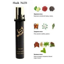 Парфюмерия Shaik SHAIK / Парфюмерная вода №231 Dark Lord By Kilian, 20 мл.