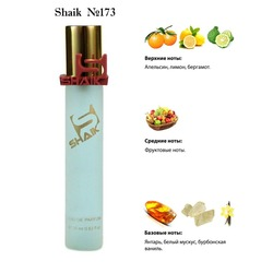 Парфюмерия Shaik SHAIK / Парфюмерная вода №173 Xerjoff Sospiro Erba Pura 20мл
