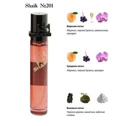 Парфюмерия Shaik SHAIK / Парфюмерная вода № 201 ZARKOPERFUME Pink Molecule 090 09, 20 мл.