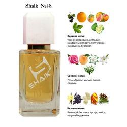 Парфюмерия Shaik SHAIK / Парфюмерная вода № 48 Cacharel Amor Amor, 50 мл.