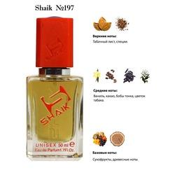 Парфюмерия Shaik SHAIK / Парфюмерная вода № 197 Tom Ford Tobacco Vanille, 50 мл.