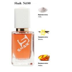Парфюмерия Shaik SHAIK / Парфюмерная вода № 180 Paco Rabanne Olympea Intense, 50 мл.