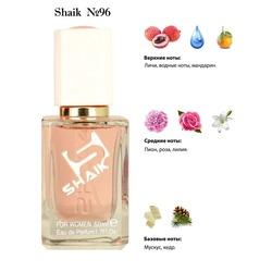 """Парфюмерия Shaik SHAIK / Парфюмерная вода № 96 Givenchy """"Un Air d Escapade"""", 50 мл."""
