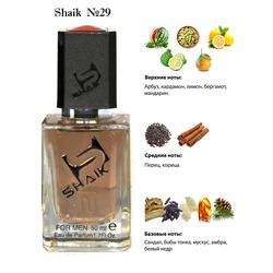 Парфюмерия Shaik SHAIK / Парфюмерная вода № 29 CH CHIC FOR MEN , 50 мл.