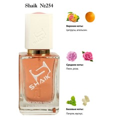 Парфюмерия Shaik SHAIK / Парфюмерная вода №254 Christian Dior Miss Dior Cherie Blooming Bouquet 50 мл
