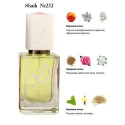 Парфюмерия Shaik SHAIK / Парфюмерная вода №232 Gucci Rush 50 мл