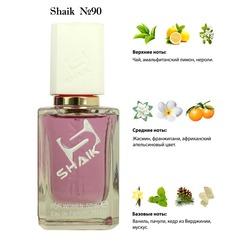 Парфюмерия Shaik SHAIK / Парфюмерная вода № 90 Givenchy Ange ou Demon Le Secret Elixir, 50 мл.