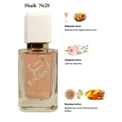 Парфюмерия Shaik SHAIK / Парфюмерная вода №28 Carolina Herrera 212 VIP Rose 50 мл