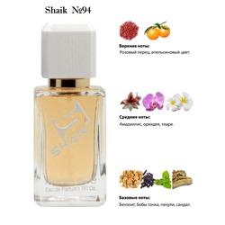 Парфюмерия Shaik SHAIK / Парфюмерная вода № 94 Givenchy Play, 50 мл.