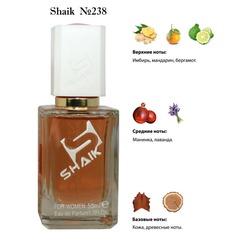 Парфюмерия Shaik SHAIK / Парфюмерная вода № 238 Hugo Boss The Scent, 50 мл.