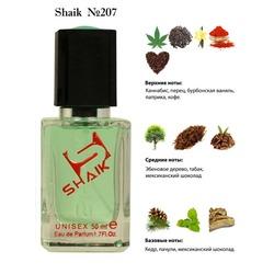 Парфюмерия Shaik SHAIK / Парфюмерная вода №207 BYREDO PARFUMS MARIJUANA UNISEX , 50 мл.