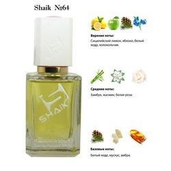 Парфюмерия Shaik SHAIK / Парфюмерная вода № 64 Dolce & Gabbana Light Blue, 50 мл.