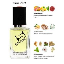 """Парфюмерия Shaik SHAIK / Парфюмерная вода № 19 Chanel """"Bleu de Chanel"""", 50 мл."""