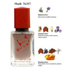 Парфюмерия Shaik SHAIK / Парфюмерная вода № 347 Tom Ford Fucking Fabulous, 50 мл