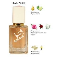 Парфюмерия Shaik SHAIK / Парфюмерная вода №300 LANCOME IDOLE 50 мл