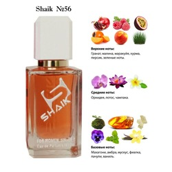 Парфюмерия Shaik SHAIK / Парфюмерная вода № 56 Calvin KleinEUPHORIA FOR WOMEN, 50 мл.