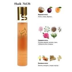 Парфюмерия Shaik SHAIK / Парфюмерная вода №136 Christian Dior Poison Hypnotic 20мл
