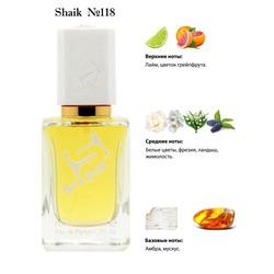 Парфюмерия Shaik SHAIK / Парфюмерная вода № 118 Hugo Boss Jour, 50 мл.