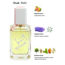 "Парфюмерия Shaik SHAIK / Парфюмерная вода № 42 Chanel ""Chance Eau Fraiche"", 100 мл."
