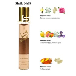 Парфюмерия Shaik SHAIK / Парфюмерная вода №38 Chanel Chance 20 мл