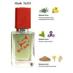 Парфюмерия Shaik SHAIK / Парфюмерная вода №215 Byredo Oliver Peoples Green 50 ml