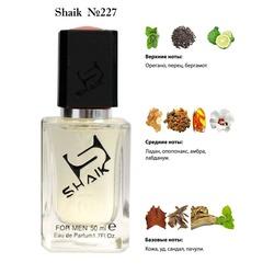Парфюмерия Shaik SHAIK / Парфюмерная вода №227 Amouage Interlude 50 ml