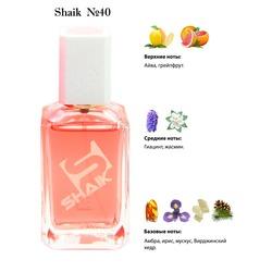 Парфюмерия Shaik SHAIK / Парфюмерная вода № 40 Chanel Chance Еаu Tendre, 100 мл.