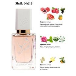 Парфюмерия Shaik SHAIK / Парфюмерная вода № 212 Montale Candy Rose, 50 мл.
