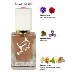 Парфюмерия Shaik SHAIK / Парфюмерная вода №302 Rumz Al Rasasi 9325 Pour Elle Rasasi 50 мл