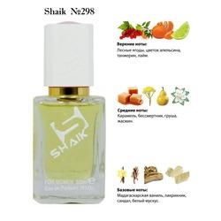 Парфюмерия Shaik SHAIK / Парфюмерная вода №298 Luna Nina Ricci 50 мл