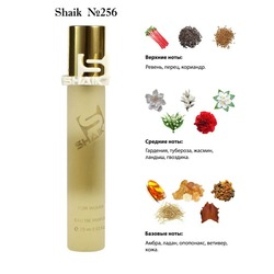 Парфюмерия Shaik SHAIK / Парфюмерная вода №256 Amouage Honour Woman 20 мл