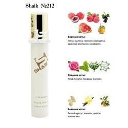 Парфюмерия Shaik SHAIK / Парфюмерная вода № 212 Montale Candy Rose, 20 мл.