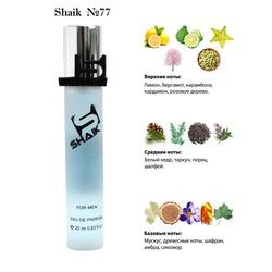 Парфюмерия Shaik SHAIK / Парфюмерная вода № 77 VERSACE EAU FRAICHE FOR MEN, 20 мл.