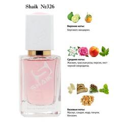 Парфюмерия Shaik SHAIK / Парфюмерная вода № 326 Christian Dior Joy By Dior, 50 мл