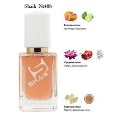 Парфюмерия Shaik SHAIK / Парфюмерная вода № 408 Christian Dior Addict Eau Fraiche, 50 мл