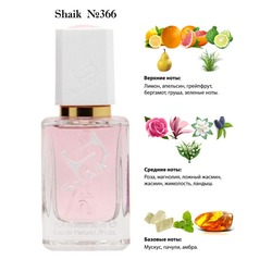Парфюмерия Shaik SHAIK / Парфюмерная вода № 366 Lanvin Rumeur 2 Rose, 50 мл