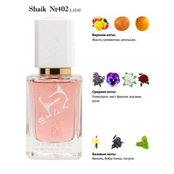 Парфюмерия Shaik SHAIK / Парфюмерная вода № 402 Lacoste L.12.12 Pour Elle Magnetic, 50 мл