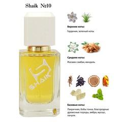 Парфюмерия Shaik SHAIK / Парфюмерная вода №10 Bvlgari Jasmin noir, 50 мл.
