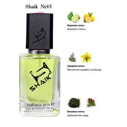 Парфюмерия Shaik SHAIK / Парфюмерная вода №45 Davidoff Champion, 50 мл.