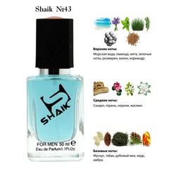 Парфюмерия Shaik SHAIK / Парфюмерная вода № 43 Davidoff Cool Water Men, 50 мл.