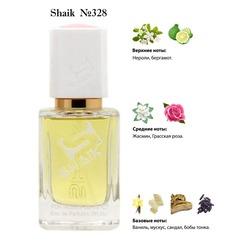 Парфюмерия Shaik SHAIK / Парфюмерная вода № 328 Christian Dior Joy By Dior Intense, 50 мл