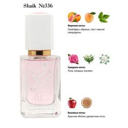 Парфюмерия Shaik SHAIK / Парфюмерная вода № 336 Donna Karan Dkny Be Delicious Fresh Blossom, 50 мл